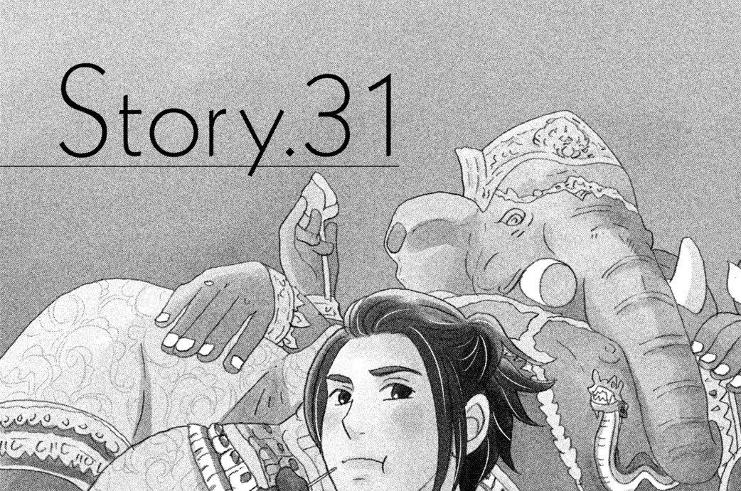 Story.31
