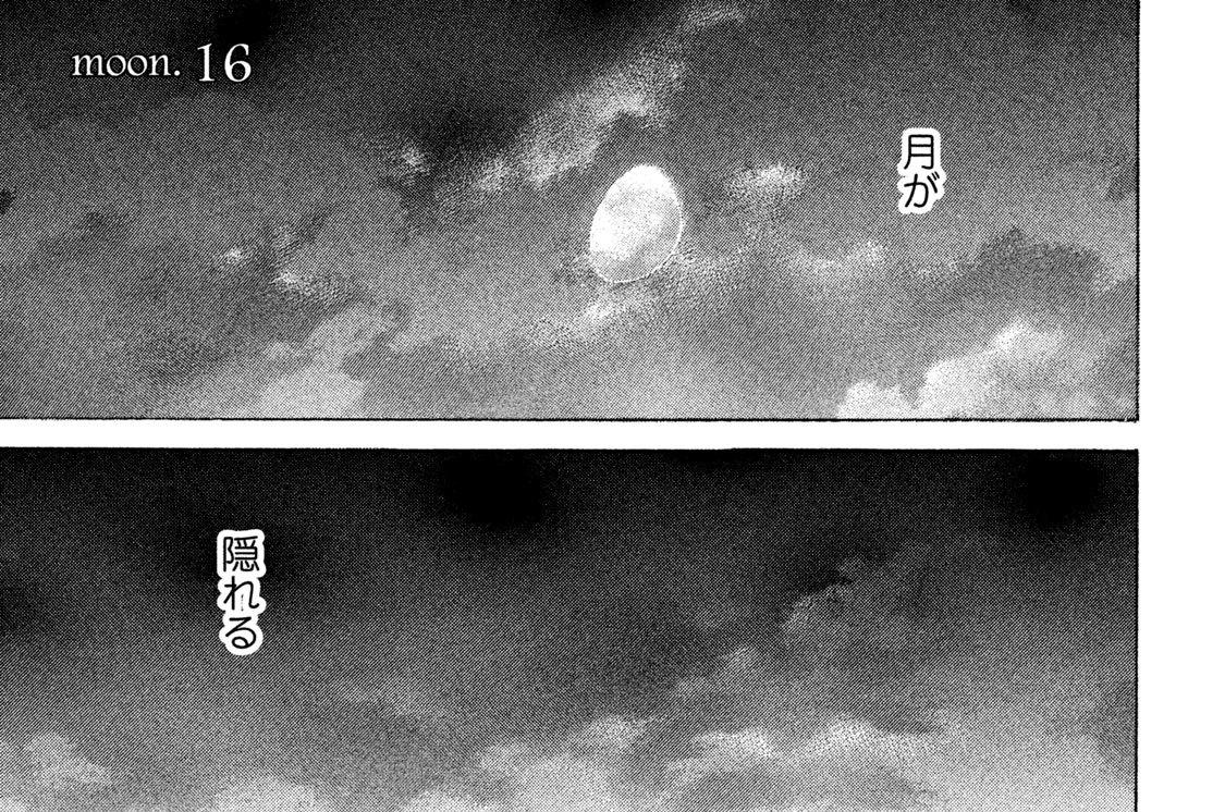 moon.16