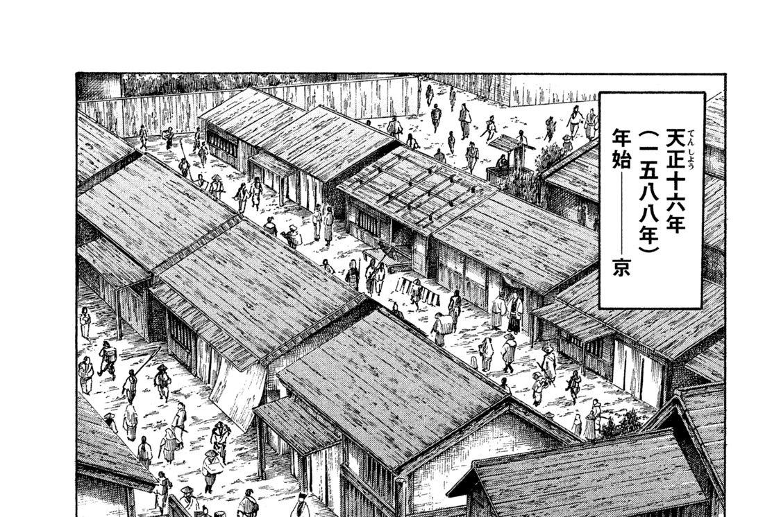 Vol.104 女の覚悟