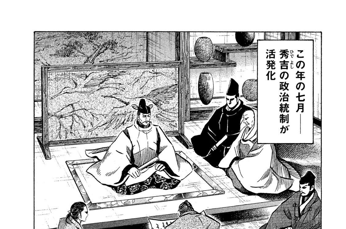 Vol.106 法悦至極