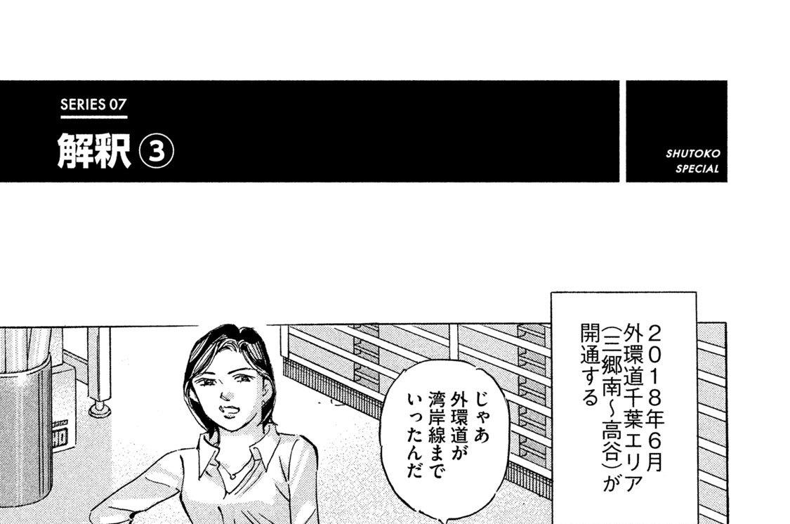 SERIES 07 解釈(3)