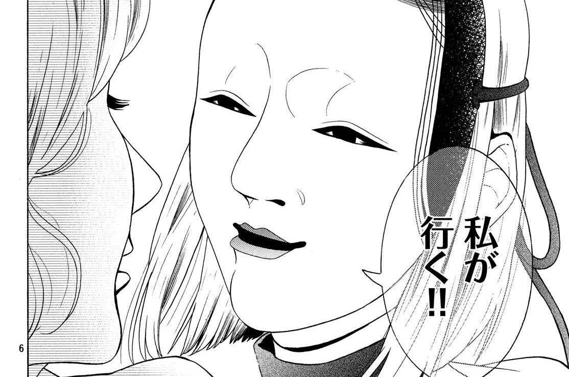 第44話 花子さんのお父さん、お母さんと出会う。