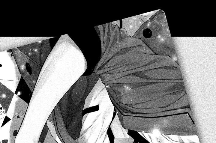 FILE ぺてん師と空気男と美少年2