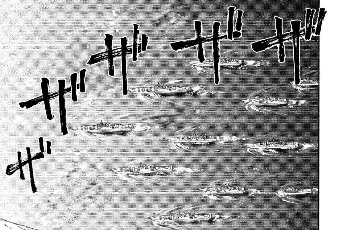 第16話 ペルー海峡攻防戦(3)