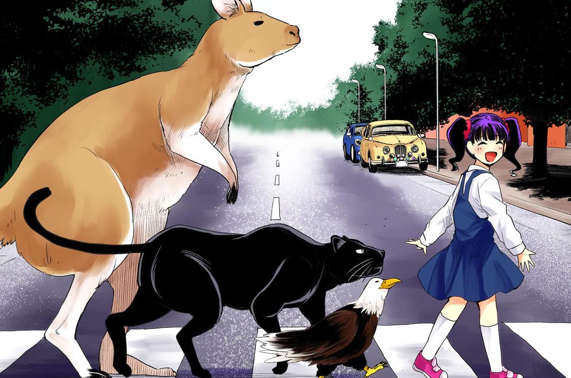 第45話 Hajimete no otsukai