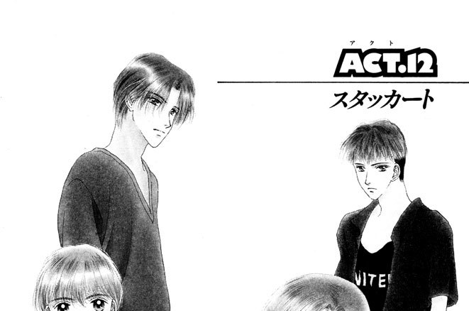 ACT.12/スタッカート