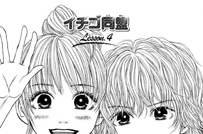 Lesson.(レッスン)4