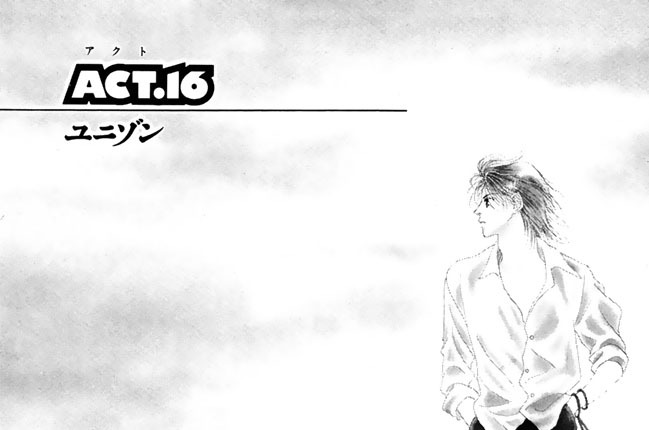 ACT.16/ユニゾン