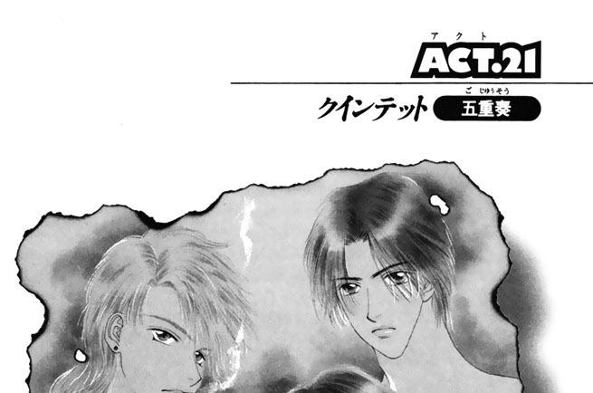 ACT.21/クインテット(五重奏)