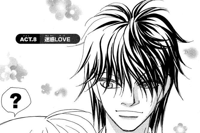 ACT.8 迷惑LOVE(ラブ)