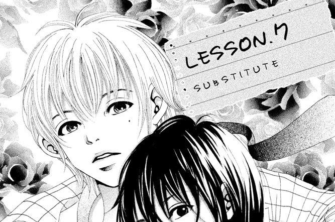 LESSON.7 SUBSTITUTE