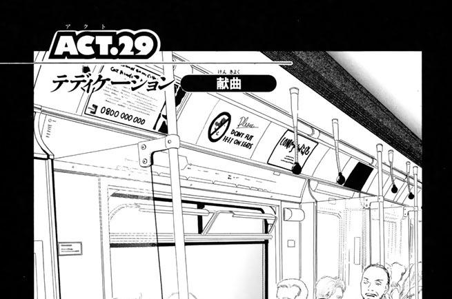 ACT.29/テディケーション(献曲)