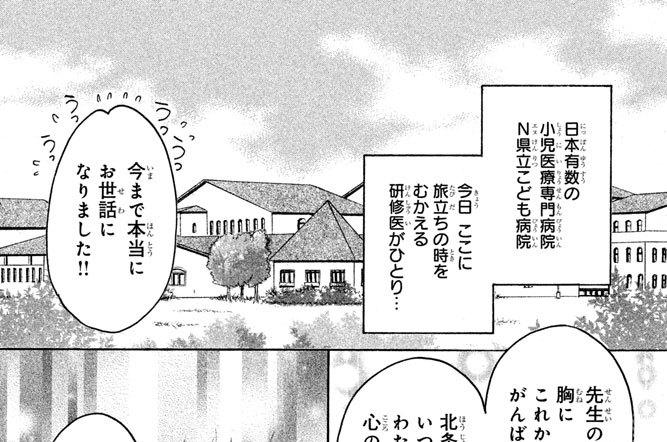 file:4 道化師(ピエロ)ドクター