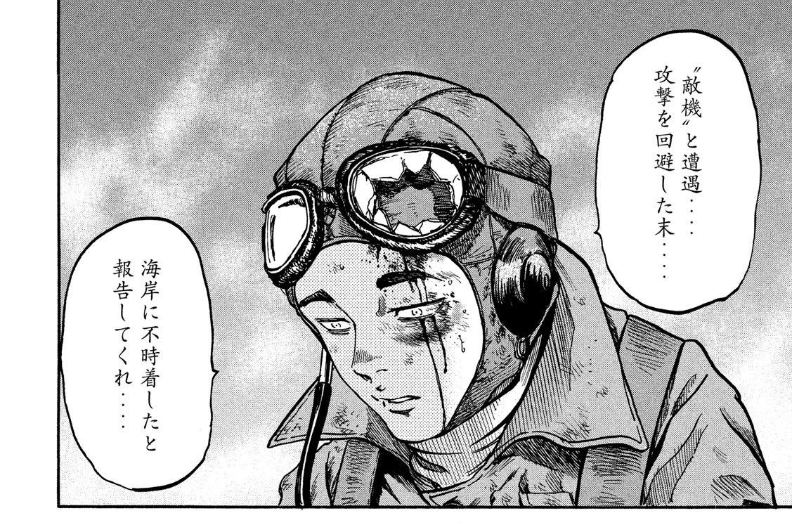 第11廻 揺レル魂