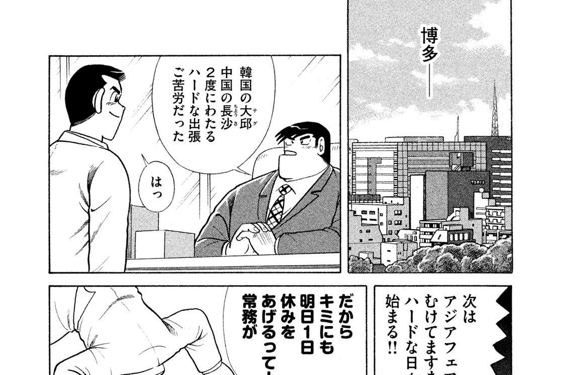 たまんね~~っ!!モツスキ鍋