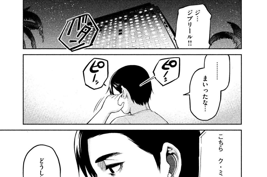 OPERATION_060 第60話 教育
