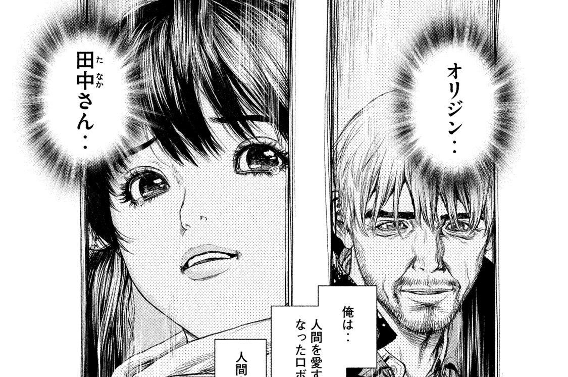 Anno Radix.0076:武神