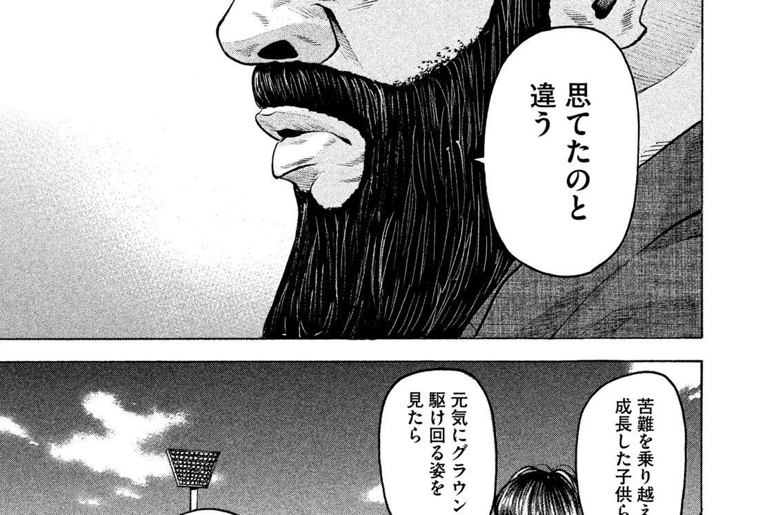 LESSON/174 大人計画