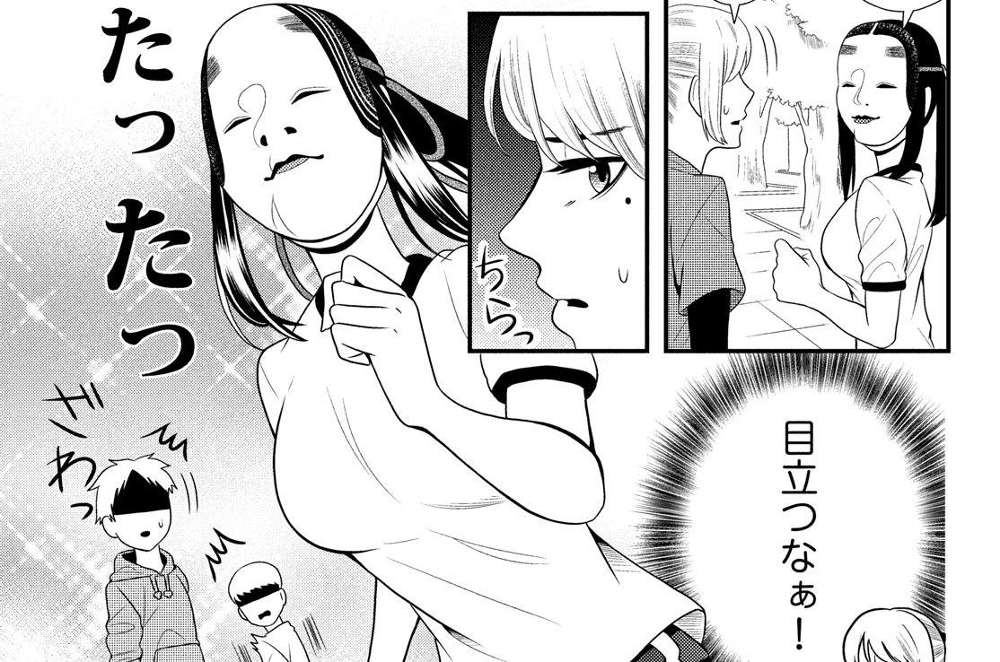 第51話 花子さん、ランニングをする。