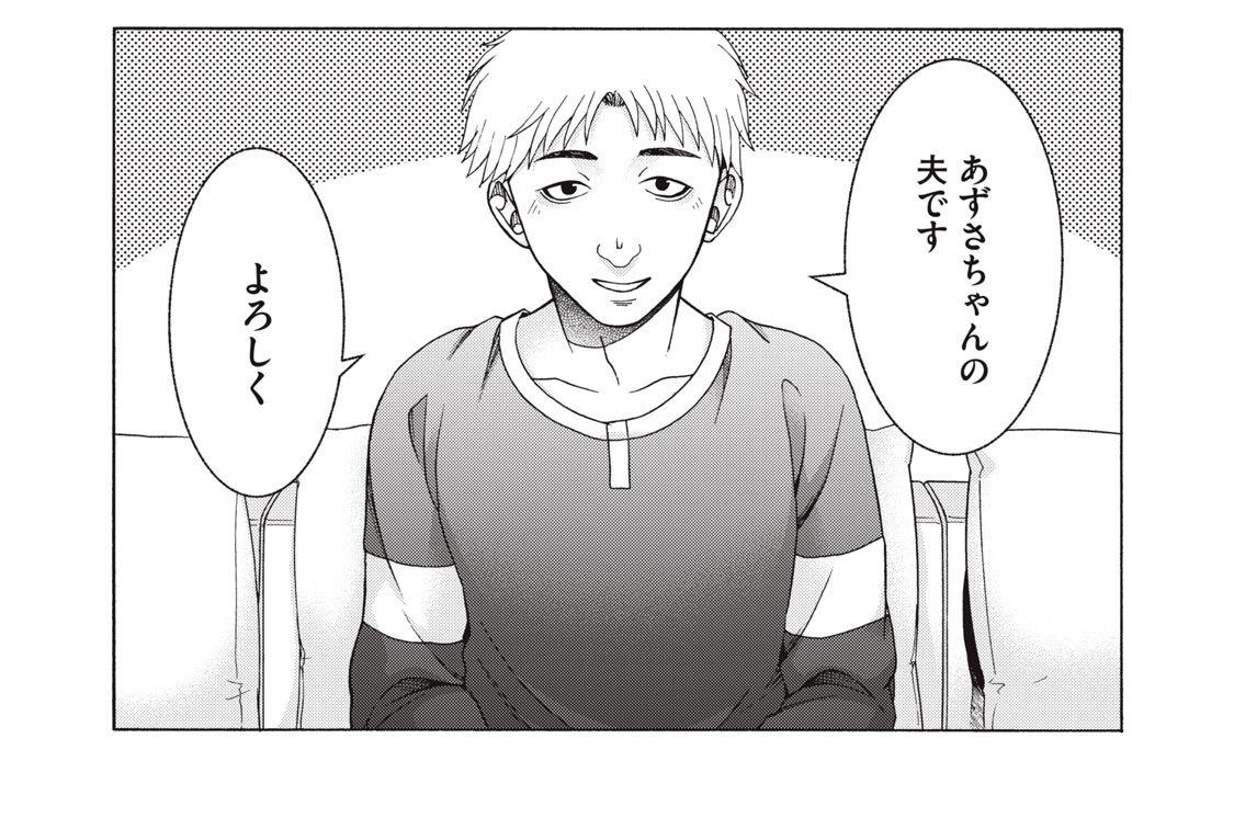 第63話 清水一家(中編)