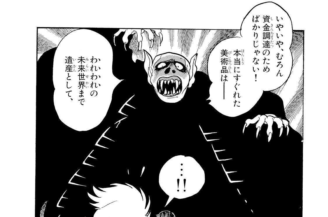 PART2 巴里 オペラ座の怪人(4)