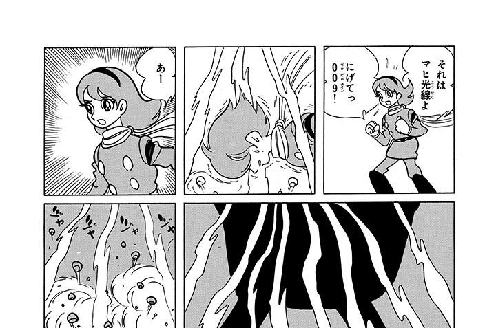 第7部 10000対10の戦斗(3)