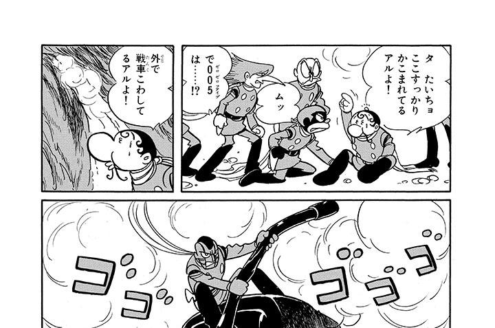 第7部 10000対10の戦斗(4)