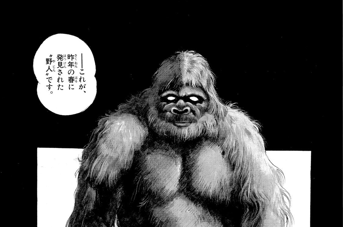PART6 湖北省 白蛇伝(1)