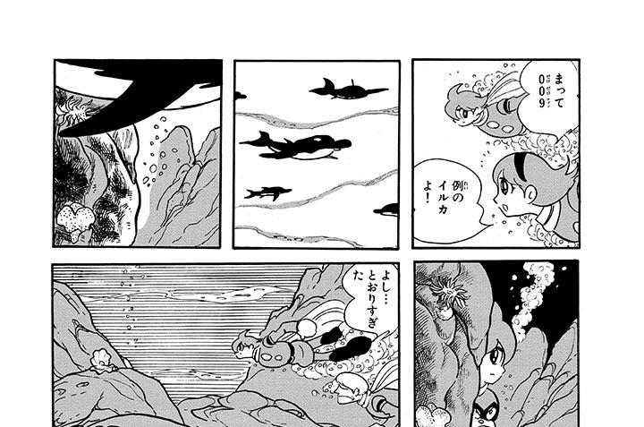 第16部 新型爆弾「雷電」(2)