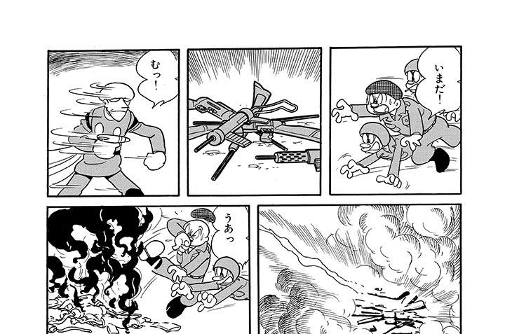 第19部 サイボーグマン(2)