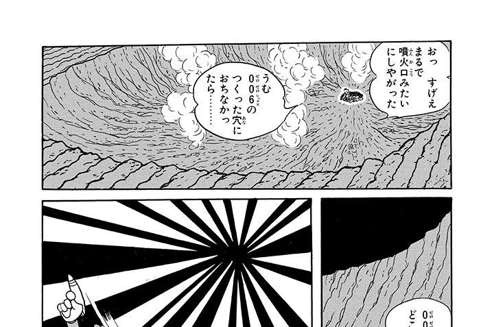 第20部 モグラと月(2)
