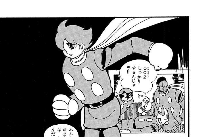 第21部 夜明け前(1)