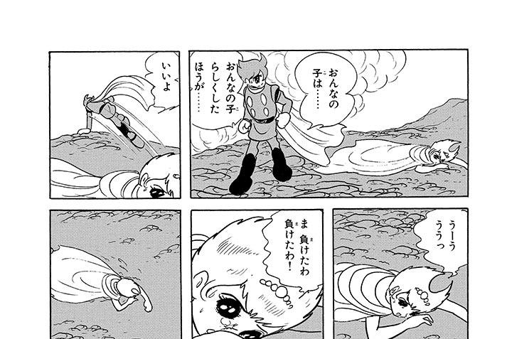 第25部 ヘレナとアポロン(2)