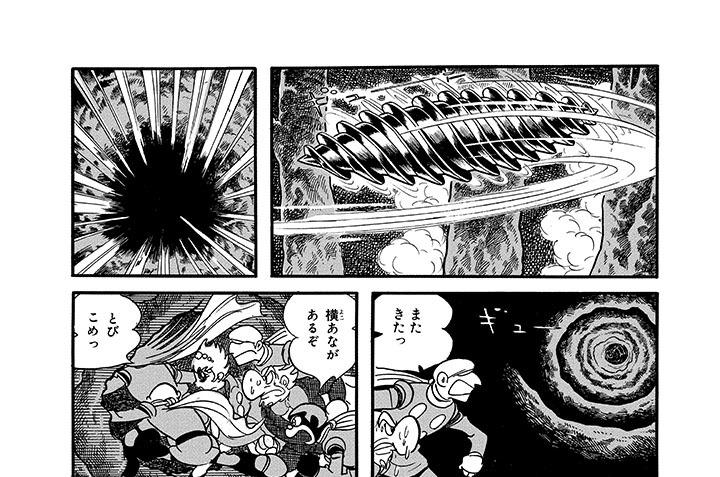 第34部 地下へ(承前)(2)