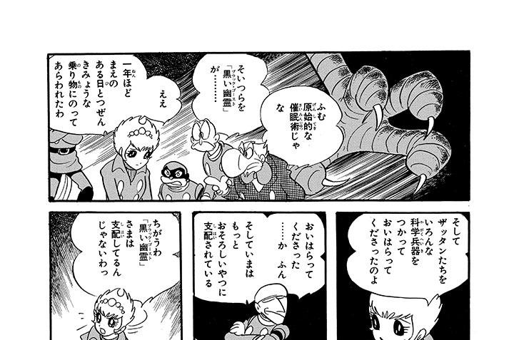 第34部 地下へ(承前)(3)