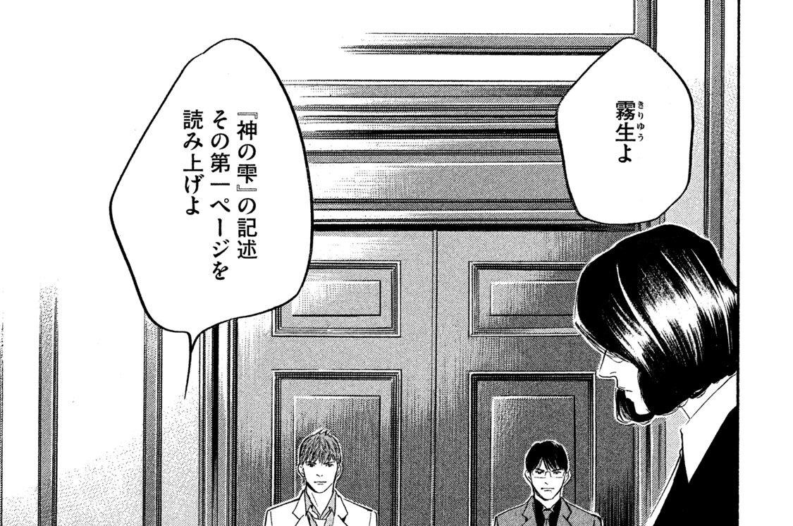 #153 いくつもの扉