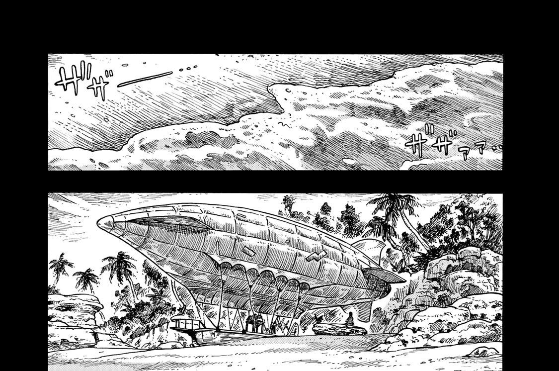 Flight31 喧嘩とクラーケンのカルパッチョ