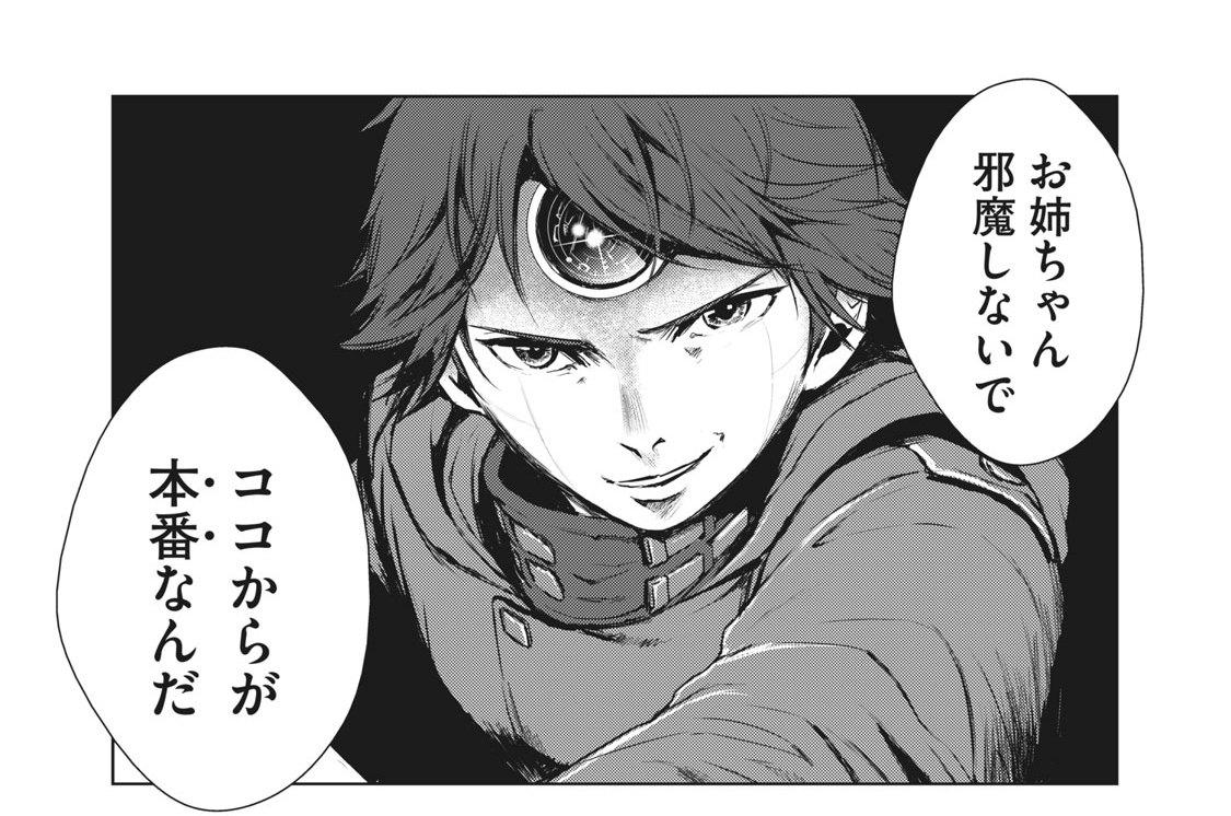 第24話 四郎(前編)