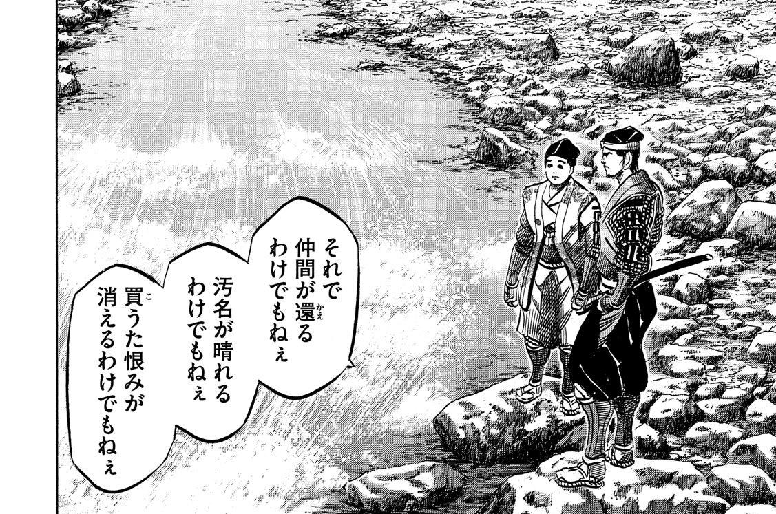 Vol.135 千石原