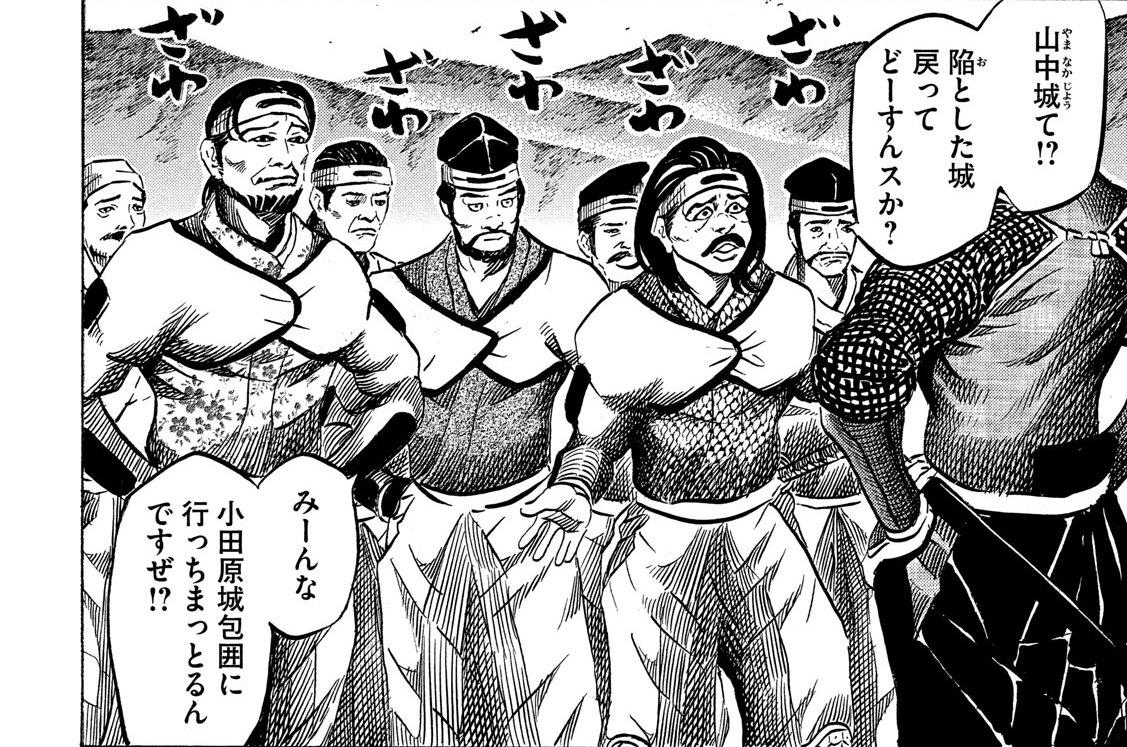 Vol.136 試し合戦