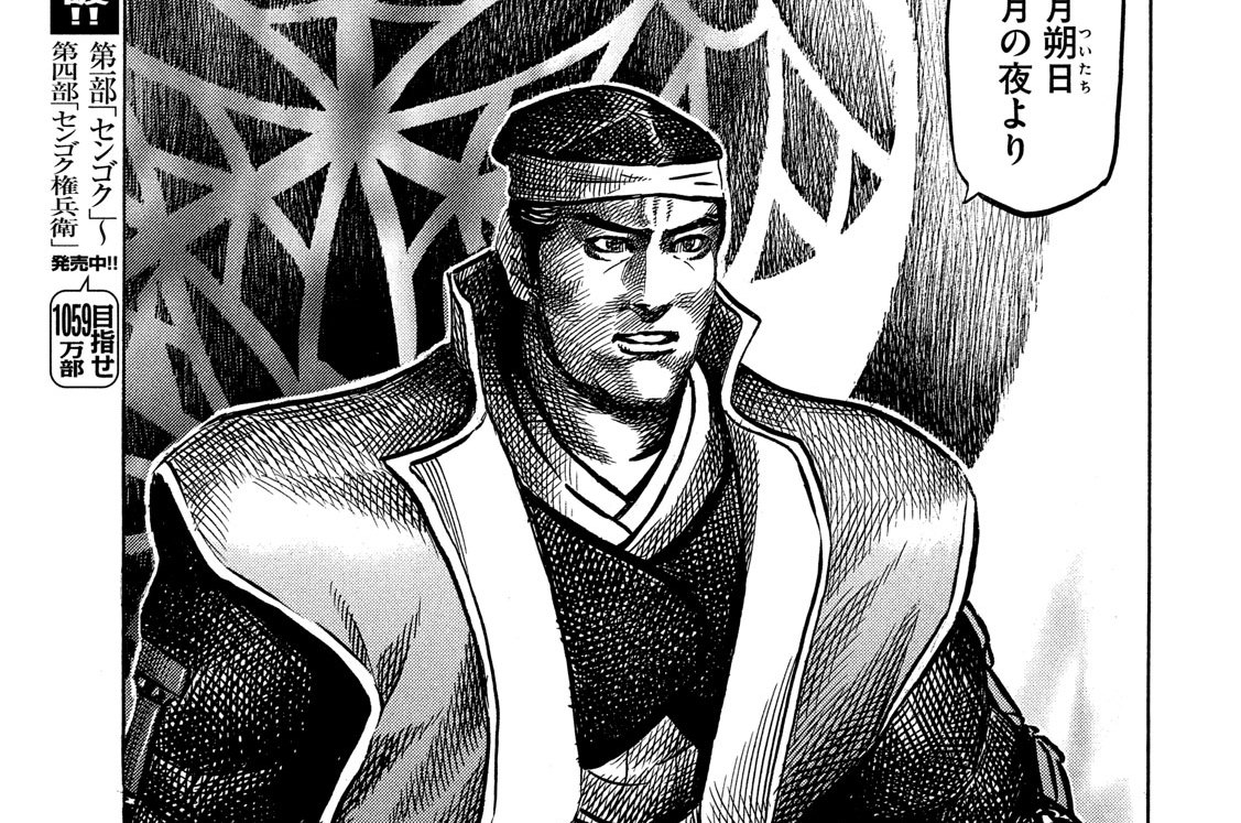 Vol.139 ヤマイヌ集め