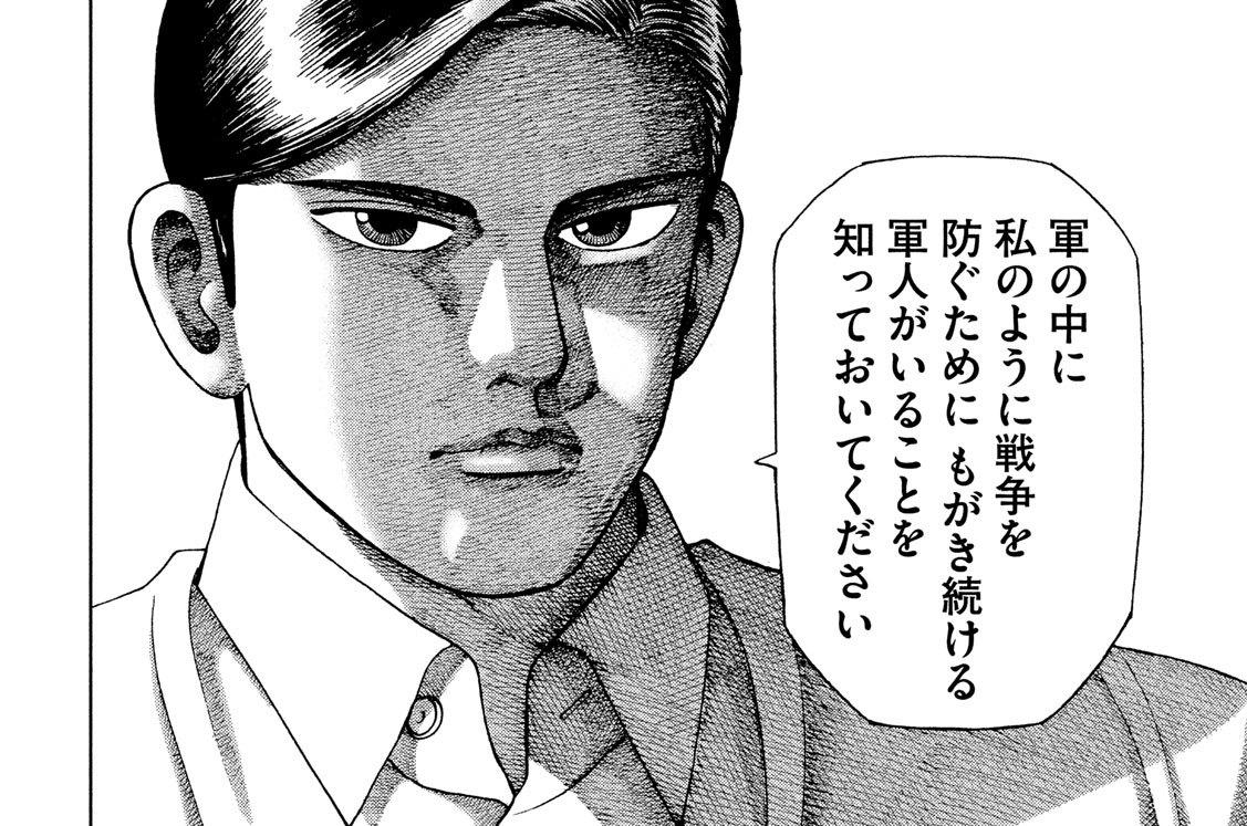 第167話 マスメディア