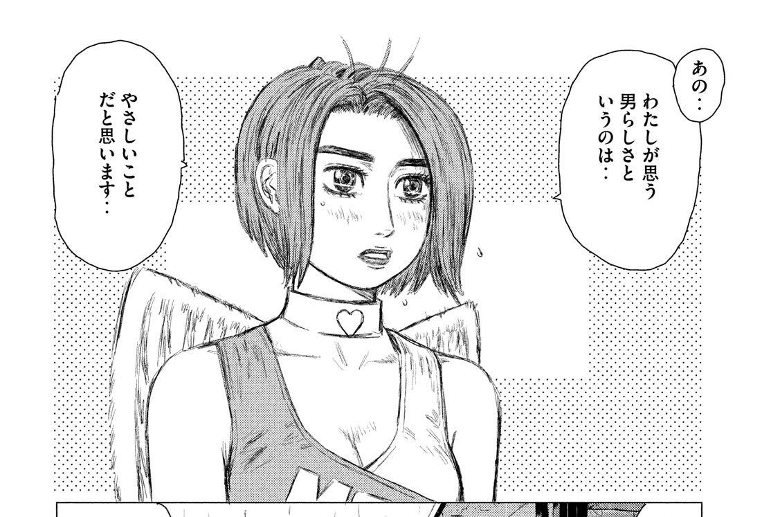 第67話 相場vs.柳田