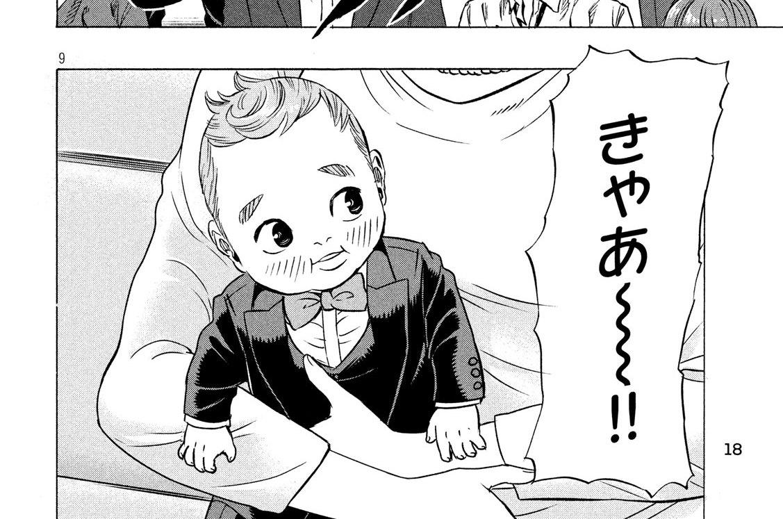 第11話 BABY HOST