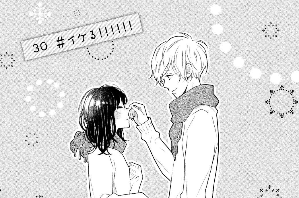 30 #イケる!!!!!!