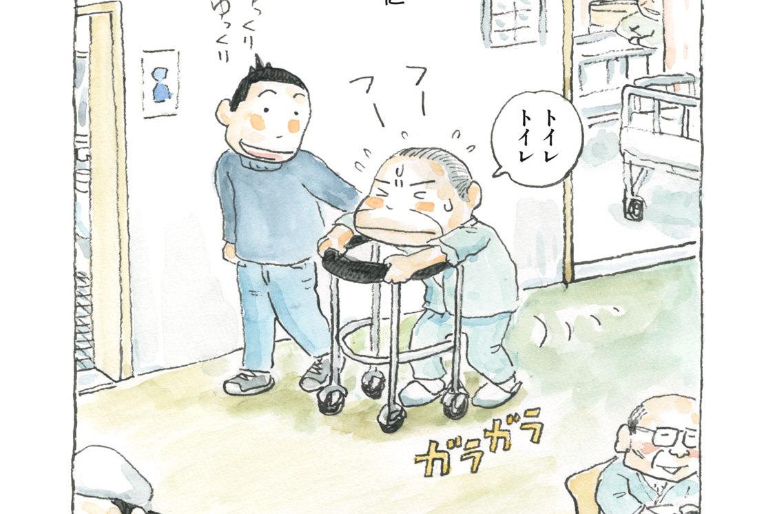 第36話 武者震(むしゃぶる)いの奥様(おくさま)