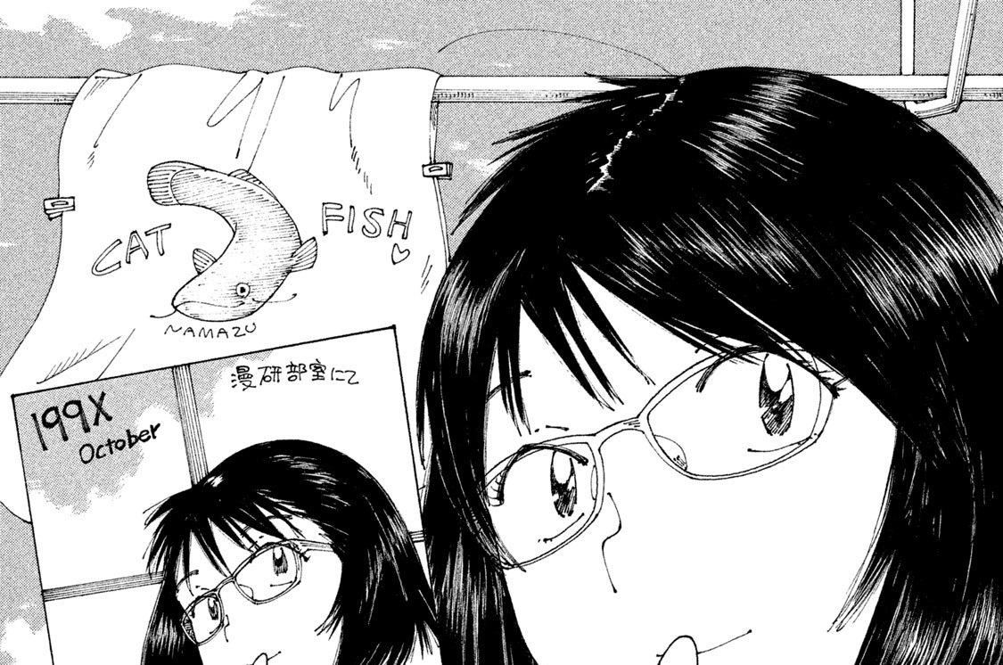 第21話 おれ 今度 母さんの漫画読んでみよーかな?