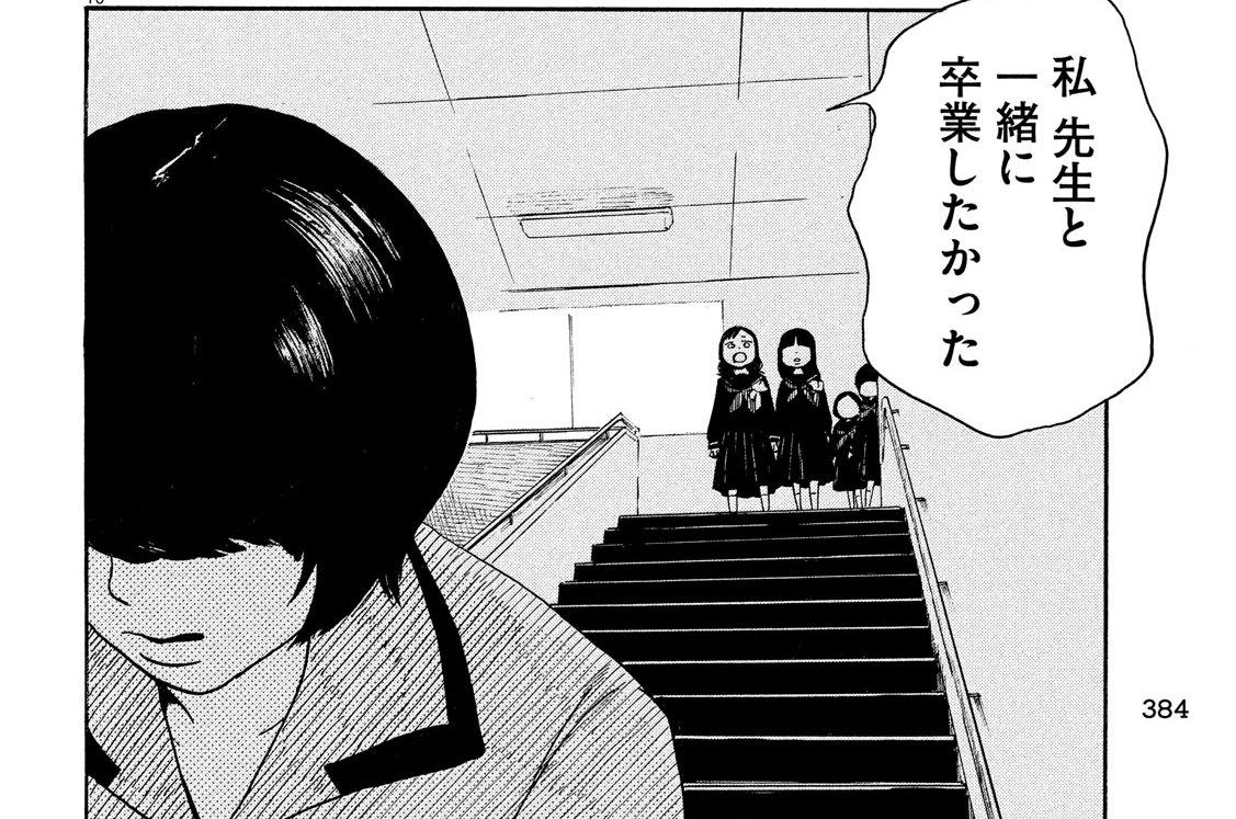 Episode.19 朝暉II