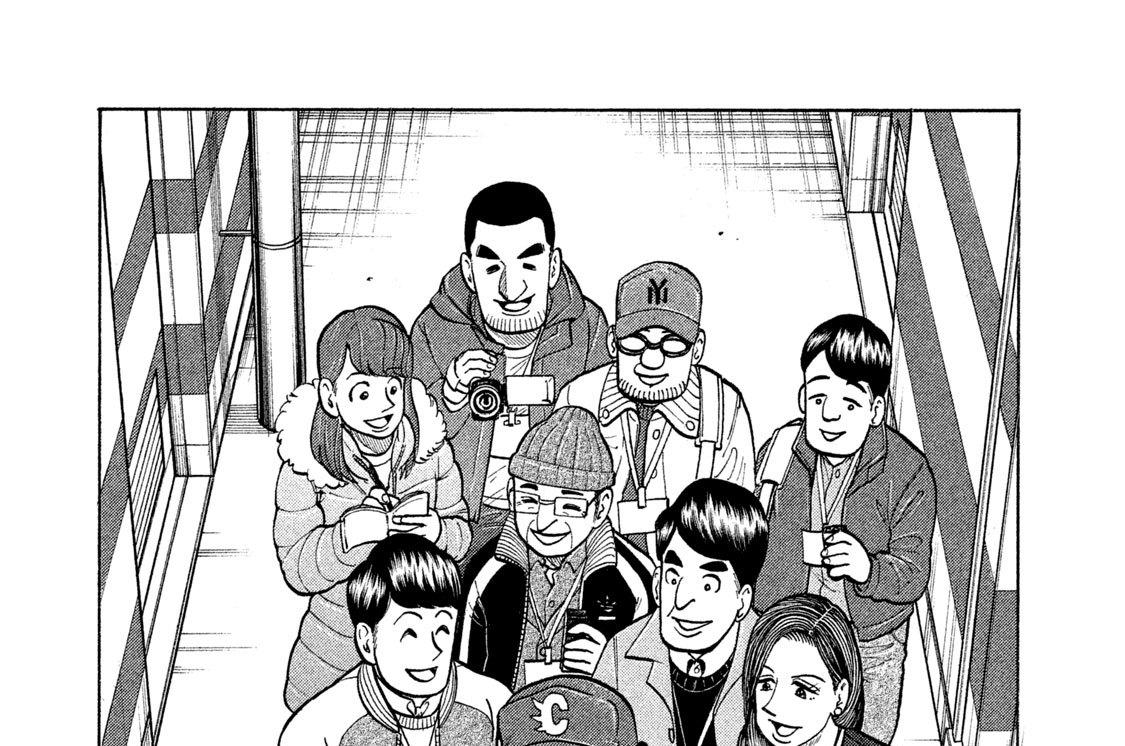 Exciting League(41)700万円台トリオ