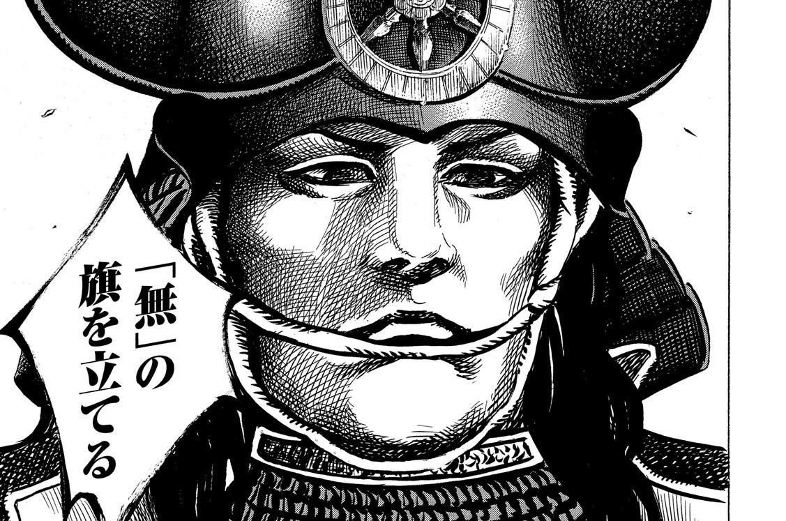 Vol.145 大事なモン